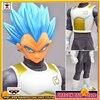 Free Shipping Dragon Ball Z Super Original BANPRESTO Master Stars Piece MSP Figures Super Saiyan God
