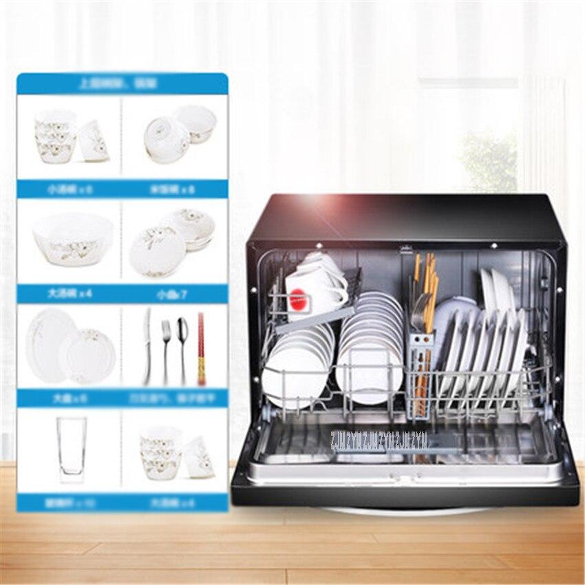 Intelligent Dishwasher Sterilization Disinfection Dryer Automatic Embedded Free Standing Dish Washer Machine 1160W WQP6-3206A-CN