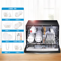 Intelligent Dishwasher Sterilization Disinfection Dryer Automatic Embedded Free Standing Dish Washer Machine 1160W WQP6 3206A CN
