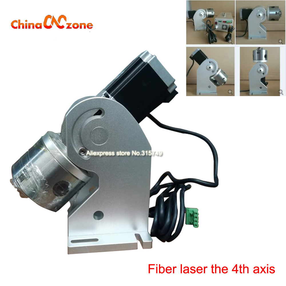 цена Rotary axis for Laser Marking Laser Fiber Machine Spare Parts Fixture Rotary Axis 20W/30W/50W fiber laser machine
