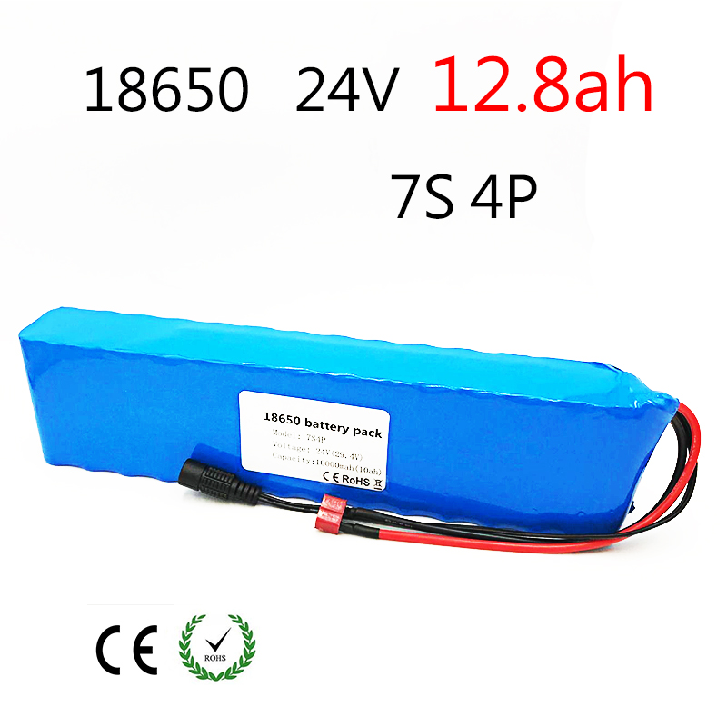 Laudation  DC 24V 12ah 7S4P batteries 15A BMS 250W 29.4 V 12800mAh Battery for motor chair set Electric Power