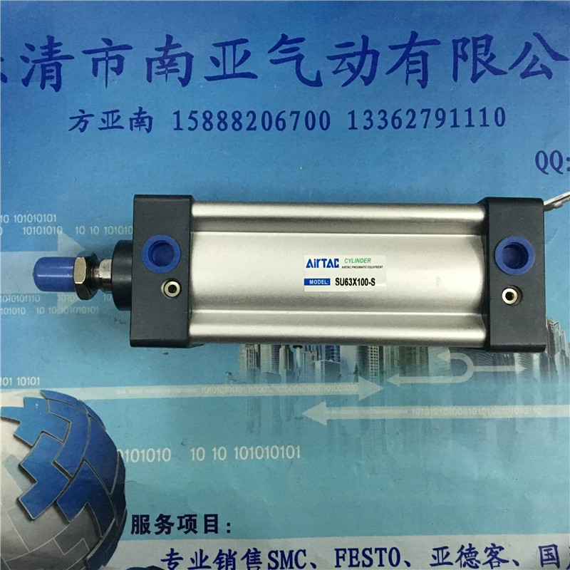 SU63*100-S  AIRTAC air cylinder pneumatic component air tools SU series su50 400 s airtac thin three axis cylinder with rod air cylinder pneumatic component air tools
