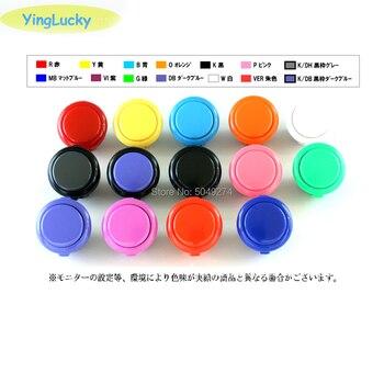 1 pieza, botón Original sanwa de 24mm y 30mm, botón de arcade, interruptor de botón OBSF-30 obsf24 Nintendo MAME raspberry pi, botones de repuesto