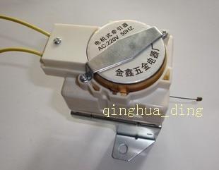 Haier iron feet fully-automatic washing machine traction device drain valve washing machine accessories