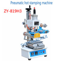 ZY-819H3 Pneumatic hot bronzing machine 20time/min Fine tuning workbench High precision Automatic push board Height adjustable
