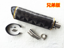 Motorcycle Carbon Fiber Akrapovic Exhaust Pipe tail Inlet For Kawasaki ZX 6R 636 ZX 636 2005