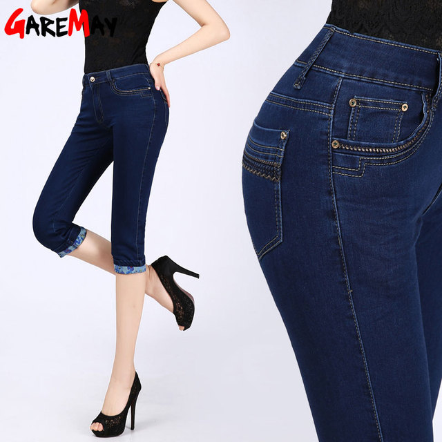 Aliexpress.com : Buy GAREMAY Cropped Jeans Female Women Summer ...