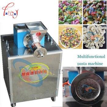60 typ wielofunkcyjny żywności z mąką/macaronis/chrupiące powłoki/pizza rolki/sea shell dzięki czemu maszyna