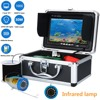 GAMWATER Underwater Fishing Video Camera 7 Color HD Monitor 12pcs IR LED 30m Professional Fish Finder