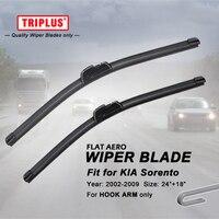 Wiper Blade For KIA Sorento 2002 2009 1set 24 18 Flat Aero Beam Windscreen Wiper Blade