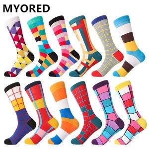 Image 2 - Носки MYORED мужские, 12 пар/лот, модные повседневные носки для мужчин на осень и зиму, теплый рождественский подарок