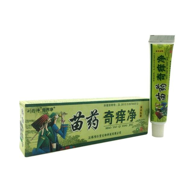 100% Original Powerful Professional Cure Psoriasis Ointment Original From Vietnam Native Medicine Ingredient Security 4
