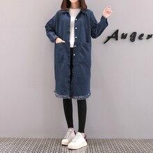YICIYA denim jeans jacket women coat plus size large big oversized clothes winter 2019 spring long outerwear female blue coats