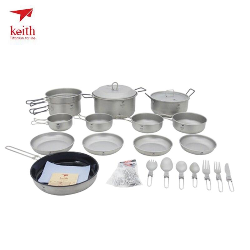 Кит титановый, ультралегкий походная посуда набор походной посуды походная Пикник походная посуда горшок кастрюля 21 в 1 Ti6201