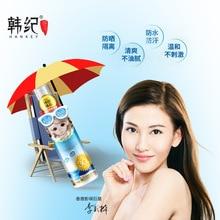 Hankey Isolation Sunscreen Spray SPF30 PA+++ Anti UV Protection Sun Cream Unisex Spray Skin Care Oil Control Available Body Skin