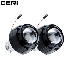 цена на 2.5 inch mini Projector Lens HID Bi xenon H7 H4 Headlight Lenses Motorcycle Auto Lens H1 Led HID xenon Bulbs Car Styling Refit