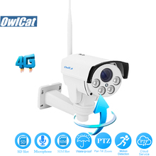 OwlCat HD 1080P Bullet PTZ 4G SIM Card IP Camera WIFI Outdoor 5X Zoom Auto Focus AP Motion Audio/MIC 2.0MP Security CCTV Camera цена 2017