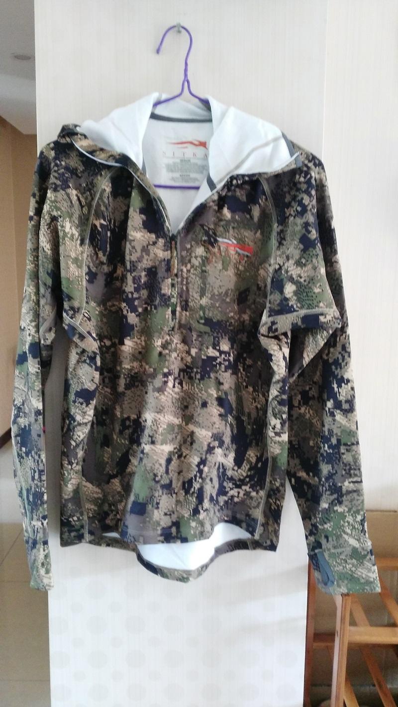 huanglu camouflage 4