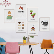 Gohipang Watercolor Food Cake Coffee Fruits Quotes Posters Prints Nordic Style Kitchen Cafe Wall Art Pictures Home Decor Canvas(China)