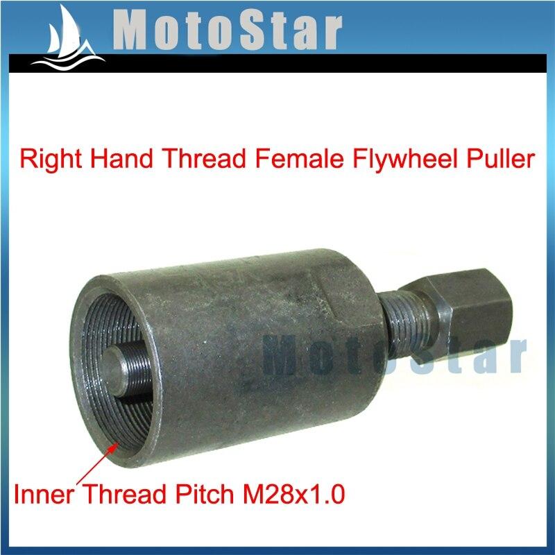 Bike Service Flywheel Puller 32/x 1.5/ Puller Motor Moto //Magneto Flywheel Puller Extractor 32/x 1.5/