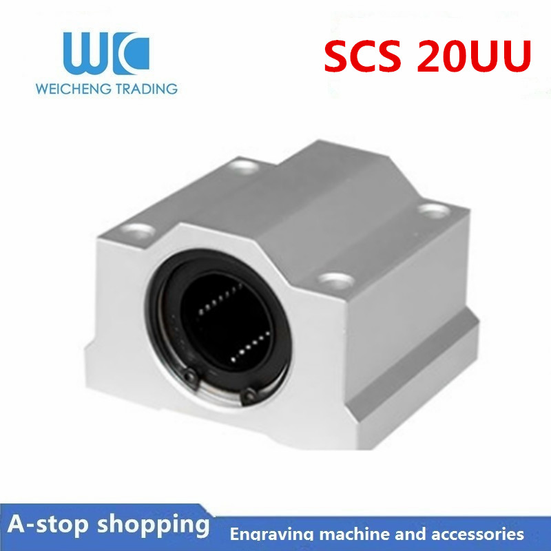 1pc SC20UU SCS20UU Linear motion ball bearings cnc parts slide block bushing for 20mm linear shaft guide rail CNC parts