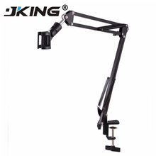 JKING NB-35 Broadcasting Studio Microphone Mic Stand Boom Scissor Suspension Arm Mount Shock For Mounting On PC Laptop Notebook