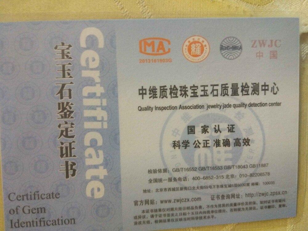 QQ20170104131148