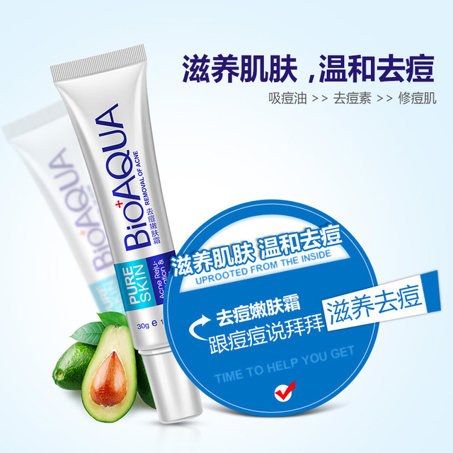 Acne Treatment Blackhead Removal Anti Acne Cream