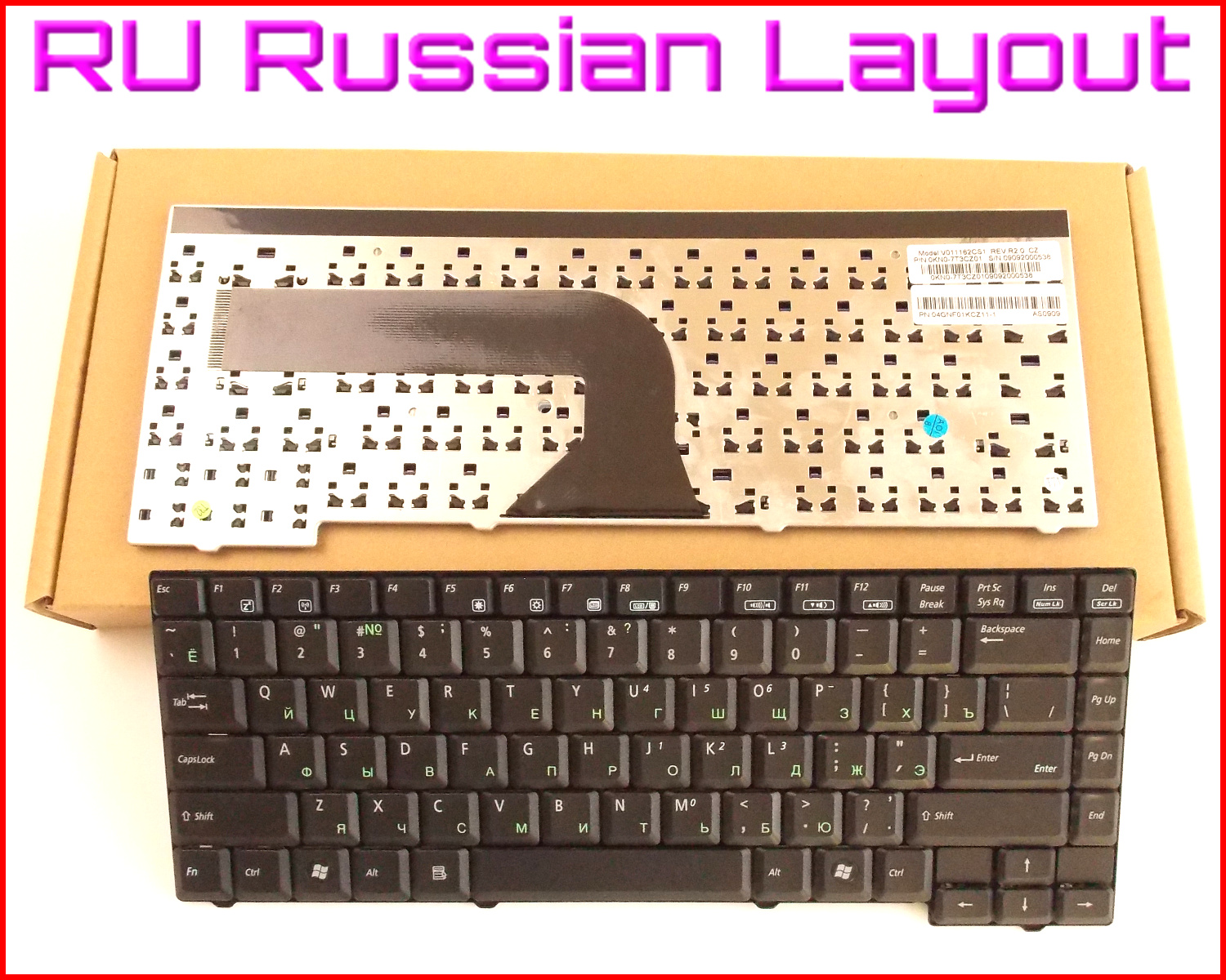 New Keyboard RU Russian Version for ASUS Z94 Z94R Z94L Z94Rp Z94G Z9T A9 A9T A9R A9Rp A9RP-5A0552A Laptop