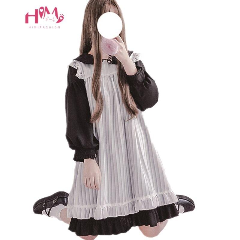 Japanese Kawaii Women Dress Lolita Teen Girls Cute Lace Ruffle Overall Dress Long Sleeve Vintage Two Piece Set Maid Dress Pink
