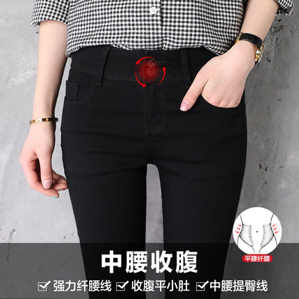 1 Significativa Primavera Larguirucho 2018 Femenina Mujer Lápiz Marea 3 Pantalones Flacos Nueva Cintura 2 Jeans Pies xarOw1qaYn