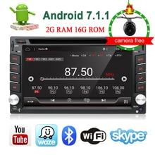 Bosion 2Din 6,2 дюймов Android 7,1 четырехъядерный емкостный сенсорный экран dvd-плеер автомобиля gps Bluetooth навигация Wifi автомобильное FM Радио стерео