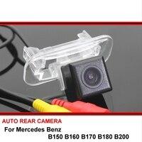 For Mercedes Benz MB B150 B160 B170 B180 B200 Car Waterproof Night Vision reverse Rear View Reversing Backup Camera SONY