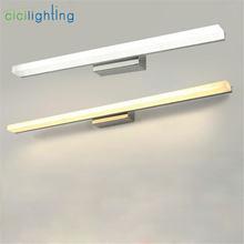 Светодиодный зеркальный светильник l39cm l49cm l59cm l69cm l89cm