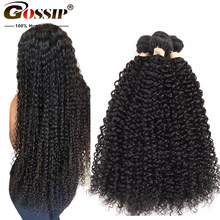 Brazilian Hair Weave Bundles Kinky Curly Hair Bundles Remy H