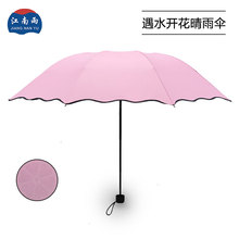Ruffle Trim Water Flowering All-Weather Umbrella Vinyl Umbrellas Sun Creative Three Folding Custom