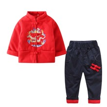 8f1f9ccd54da Buy chinese new year costume for boys and get free shipping on ...