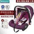 55 см * 43 см * 68 см дети корзина тип ребенок безопасности автокресло новорожденный сидя типа безопасности сиденья inflant сиденье безопасности