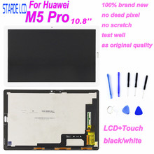 AAA+ LCD For Huawei MediaPad M5 Pro CMR-AL19 CMR-W19 10.8 Inch LCD Display Touch Screen Digitizer Assembly with Tools цена в Москве и Питере