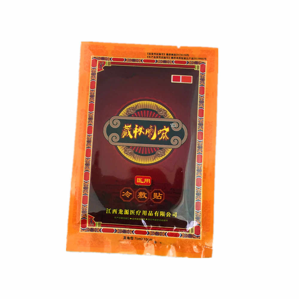 DISAAR 8 pièces/sac Antler huile essentielle soulagement de la douleur chinois médical plâtre cou genou patchs analgésiques