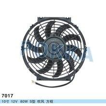 Электронный вентилятор охлаждения автомобильного кондиционера, конденсаторный вентилятор 8,9, 10,12, 14 дюймов, 80 Вт 12 В/24 В
