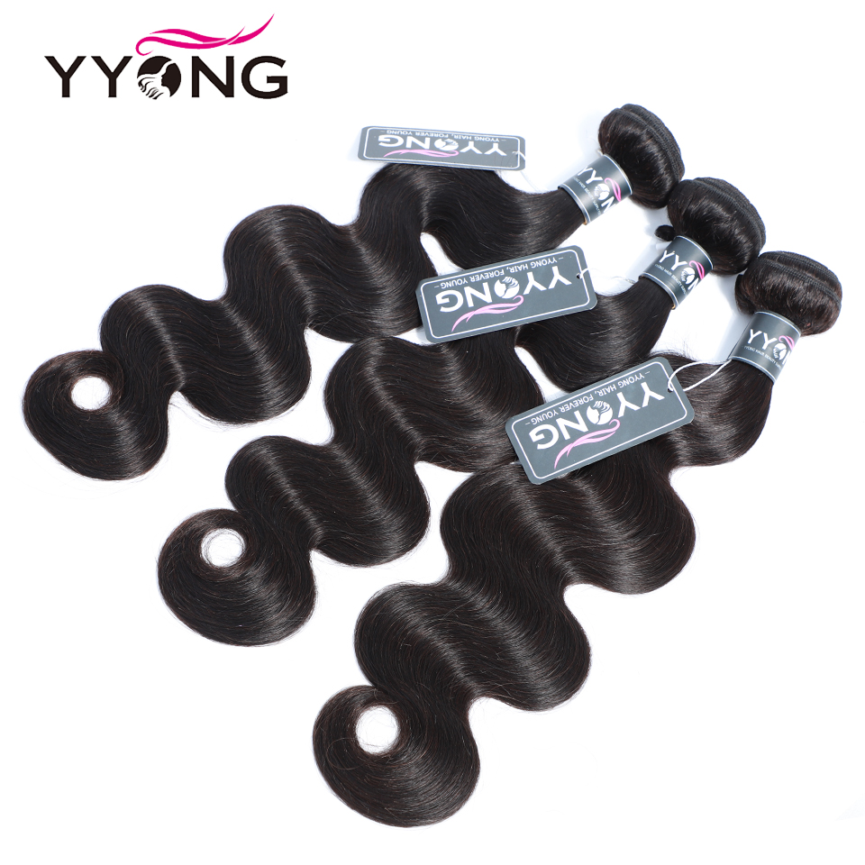 Yyong  Body Wave 3 Or 4 Bundles With Frontal   Bundle 13x4 Ear To Ear Lace Frontal With Bundles  3