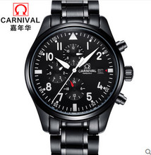 Carnival watch fully-automatic mechanical watch male mens watch luminous waterproof multifunctional black sports military