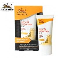 Tiger Balm Neck And Shoulder Rub 50 G