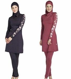 Image 3 - 2017 New muslim swimwear islamic swimsuit modest swimwear swimsuit for women