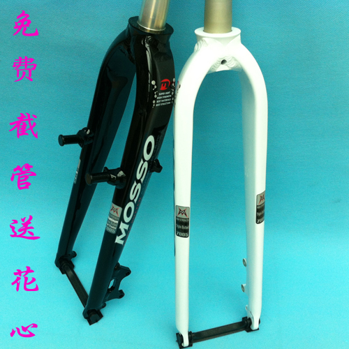 MOSSO 13 models M3 MD5 14 models FK-M5 hard pure aluminum fork 7005 disc / V brake mountain bike fork A version column детская посуда