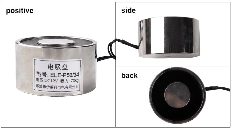 цена на New P59/34 DC 12V Electromagnet Electric Lifting Magnet Solenoid Lift Holding 70kg 12W Magnetic Materials Imanes De Neodimio