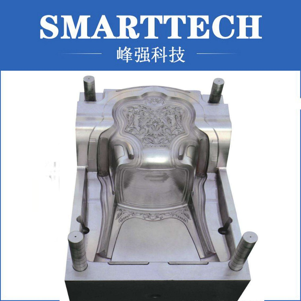 Chinese chair of  emperor with high efficient using plastic injection mold in shengzheng China high precision mould manufacturers plastic injection mold making