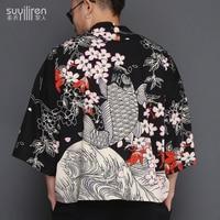 Japanese summer kimono cardigan male Japanese style cape coat big yards printing Sleeve carp