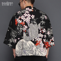 Japanese summer kimono cardigan male Japanese style cape coat big yards printing Sleeve carp